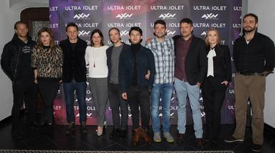 axn-ultra-screening-9